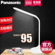Matsushita rechargeable LED lamp eye protection desk lamp of children's reading of college dormitory bedroom office small desk lamp