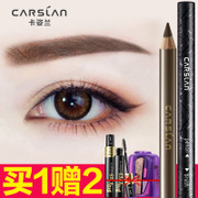 Carslan eyebrow pencil waterproof anti sweat no smudge natural synophrys thrush brush genuine flagship store for beginners
