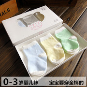0-1-3 years 6-12 months newborn baby socks in spring and autumn cotton baby summer pure cotton socks