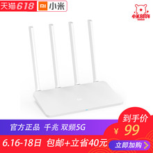 Millet router 3A wireless wifi Gigabit transmission rate home wear wall intelligent flood control network high-speed routing