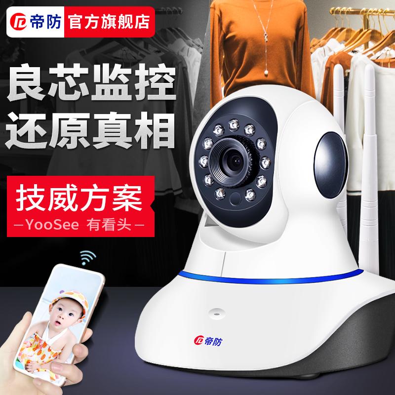 Купить из Китая Камеры наблюдения через интернет магазин internetvitrina.ru - посредник таобао на русском языке