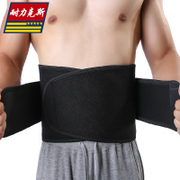 Sports belt basketball fitness training squat running gear belt with female waist and abdomen waist support equipment