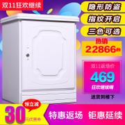 Tiger safe household electronic fingerprint 55CM stealth wall small cipher anti-theft safe bedside table