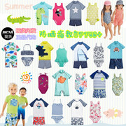 Next spot genuine 2017 new boys and girls baby baby sunscreen swimsuit suit integrated drawstring pants