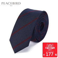 Shopping malls with peacebird men's men's Korean version of the new leisure personality tie B1YC73X23