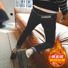 Autumn and winter the new trend of Korean men's jeans and black velvet 2017 feet thick BOYS PANTS