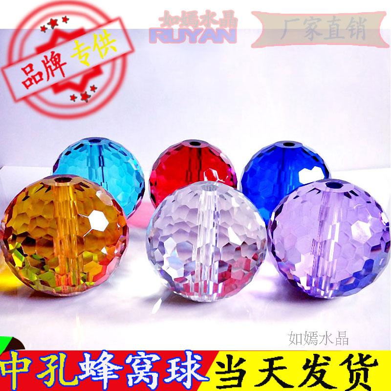 浦江水晶 水晶球 K9水晶 灯饰球 玻璃球 灯饰挂件 水晶吊灯配件
