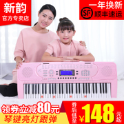 The new rhyme multifunctional electronic organ adult children beginners 61 piano teachers teaching intelligent professional 88