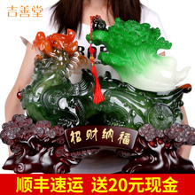 Lucky dance ornaments shop opened large jade cabbage gifts crafts office Home Furnishing living room decoration