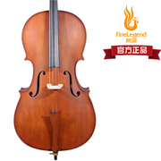 Feng spirit manual common jujube solid plate employs cello FLC2111 instrument Accessories package bow