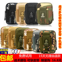 Tactical Pocket casual outdoor sport utility running cell phone bag to wear belts for men and women army fan waterproof bag