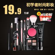 Makeup set complete beginners beauty tools makeup nude make-up children stage makeup cosmetics
