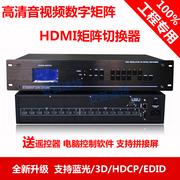 Project HDMI matrix 8 into 4 audio, support Blu ray /3D/HDCP/1080P/EDID optional 4K