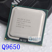 Intel core 2 Quad Q9650 CPU Q9550 quad core 775 pin clearance 3.0G E0 official version