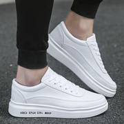 Summer White shoes men sports leisure white shoes thick bottom increase shoes Korean version of Youth shoe shoes men