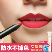 Lipstick pen pencil is not easy bleaching waterproof not dizzydo lasting free shipping according to the inclusive lipstick lip authentic