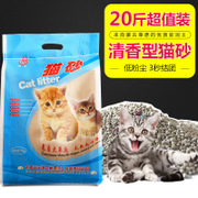 Heyuan cat litter shipping 20 pounds selling plus jasmine flower bentonite clumps of low dust deodorant 10 kg cat litter