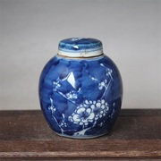 In the late Qing Dynasty blue and white ice plum pot antique hand-painted antique porcelain collection of vintage handmade ornaments.
