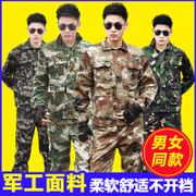 Camouflage suits and uniforms men summer special forces labor training service student military training clothing work clothes