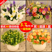 Silk flower bouquet plastic flowers flower simulation jewelry set decoration room Home Furnishing flower flower pot