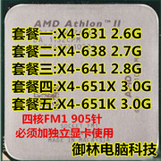 651K AMD athlon X4 631 641 638 desktop - CPU - quad - core - FM1 905 Nadel verstreut.