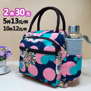 Waterproof zipper Oxford canvas thick multi mummy bag hand bag lunch box Bag Lunch Bag Handbag small cloth
