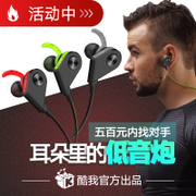 Cool K1 4.1 Bluetooth headset wireless music headset earbud in-ear sports ear ears Mini general