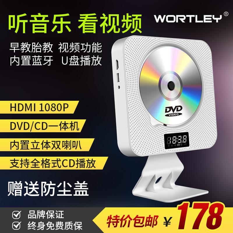 Купить из Китая CD плееры / DVD плееры через интернет магазин internetvitrina.ru - посредник таобао на русском языке