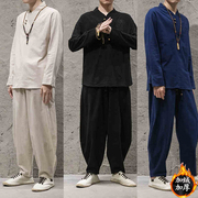 Autumn thick linen suit loose lay clothes costume Hanfu China meditation Chinese male wind folk style suit