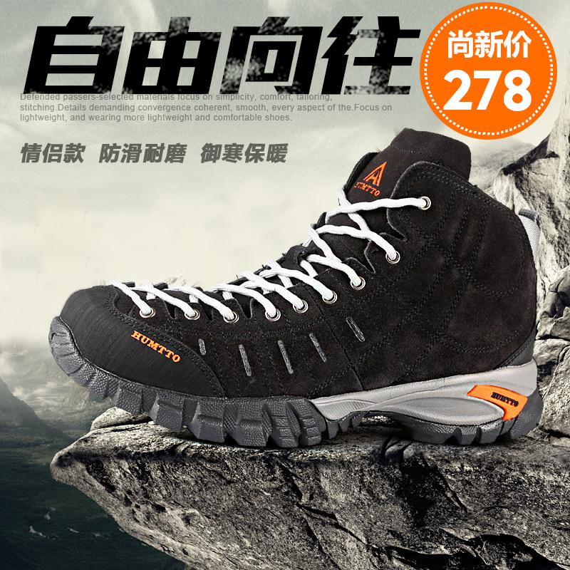 美国悍途户外登山鞋男女户外鞋高帮加绒徒步鞋冬防水防滑保暖棉鞋
