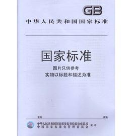 广州艺建联图书专营