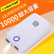 Baoan Zhuo Apple mobile phone universal slim portable fast charging mobile power charging area 51 small M10000 Ma