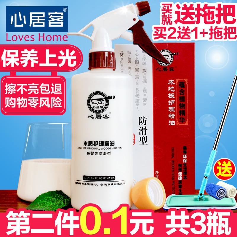 Купить Средства для очистки мебели в Китае, в интернет магазине таобао на русском языке