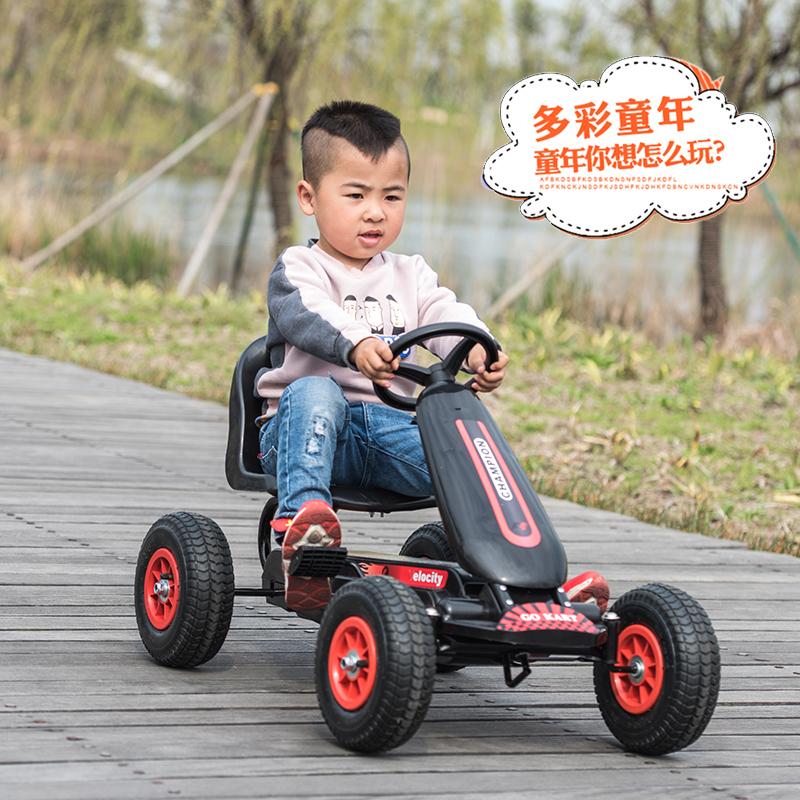 儿童卡丁车四轮男女宝宝脚踏健身车小孩脚蹬充气轮可做玩具自行车