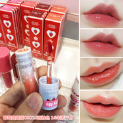 The 2 South Korean Etude House Etude wedding Angel lip gloss glaze stain OR210