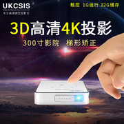 UKCSIS mini - 3D - mini - HANDY - projektor Haushalte - 4k - Apple wireless 1080p Android von tragbaren