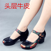 The spring and autumn mother shoe leather casual shoes shoes folk style in elderly non slip soft bottom shoes samutasen