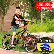 Phoenix children's bicycle 18/20/22 inch baby bicycle speed of single men and women 5-12 years old baby mountain bike