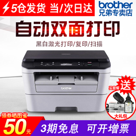 brother策恰专卖店