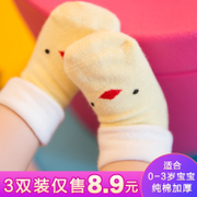 The new cotton socks male infants 6-12 months children 0-1-3 years old baby socks thickening virgin winter 2 girls