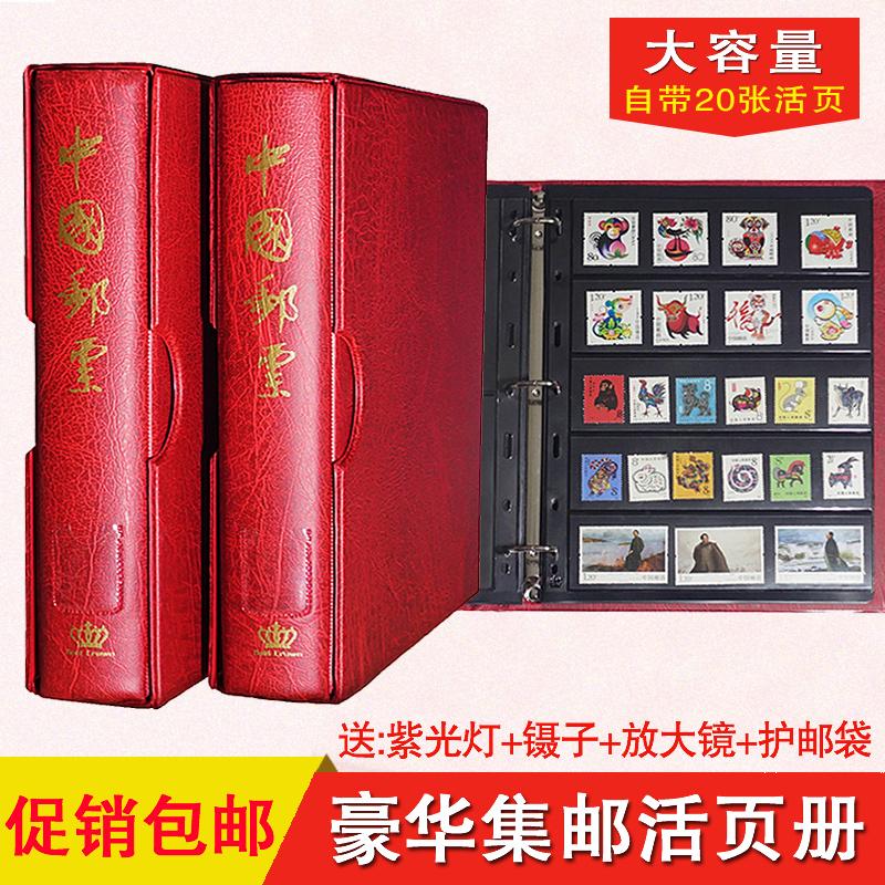 Купить Товары для филателистов в Китае, в интернет магазине таобао на русском языке