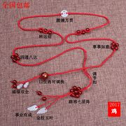 Year of fate shipping red rope natural red agate jade belt chicken red red waist belt: evil men and women