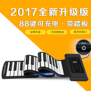 Hands-On Piano 88-key thickened Professional Edition Adult Beginner's Home Keyboard Student Portable Keyboard 61 keys