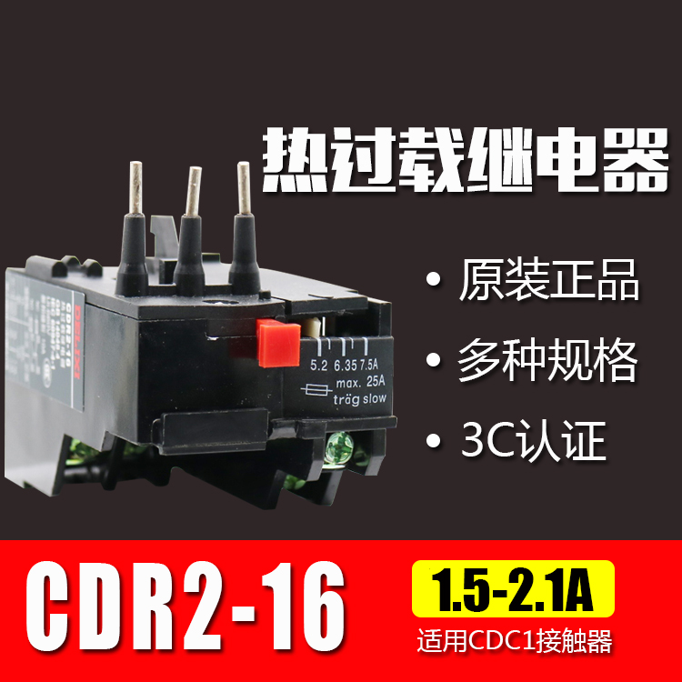 8 06] NR3 CDR2-161 5-2 1A Thermal Overload Protection Relay