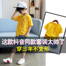 Children's clothing boy summer 2018 new children's short sleeve suit Korean children's summer boy two-piece tide suit