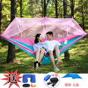 Free outdoor single double eagle with mosquito net hammock parachute cloth ultralight indoor camping swing mosquito net