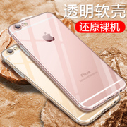 Pinxuan iphone6 mobile phone shell 6S apple 6plus protective sleeve transparent silicone anti fall soft i6P male and female models