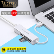 macbook Apple usb cable converter mac notebook pro connector-c network air switch
