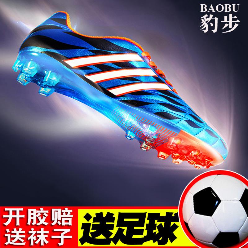 Купить Футбольные бутсы в Китае, в интернет магазине таобао на русском языке