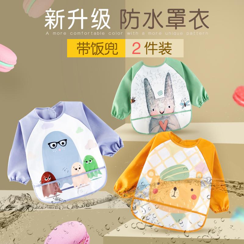 Купить Нарукавники / Слюнявчики / Фартуки в Китае, в интернет магазине таобао на русском языке